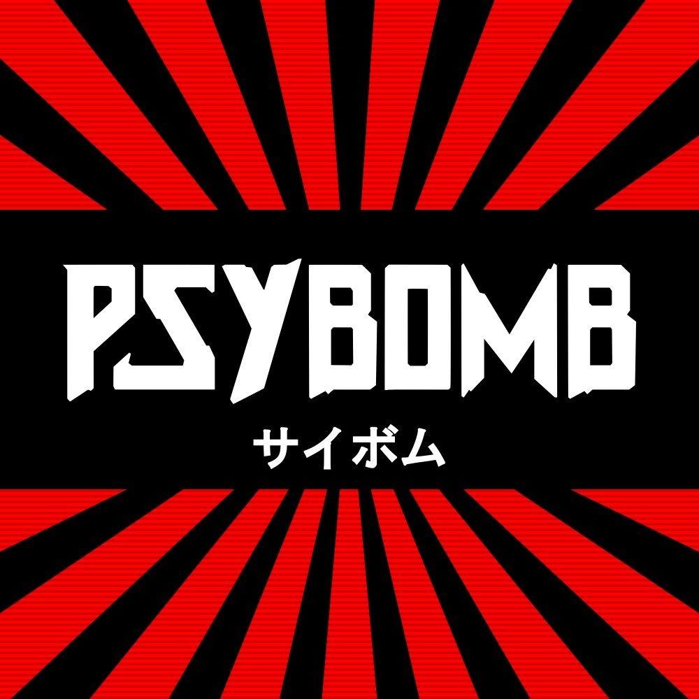 PsyBomb logo